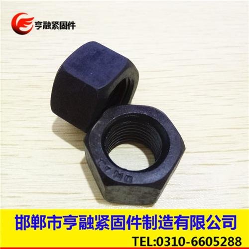M10高强度螺母螺帽高质量规格齐全货源充足