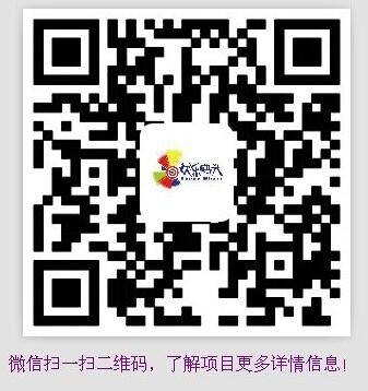 运城欢乐码头10D VR虚拟现实体验馆新
