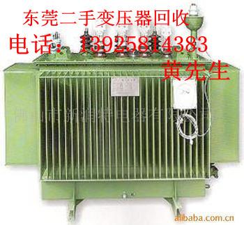 东莞二手变压器专业回收市场,厚街镇废旧变压器回收公司
