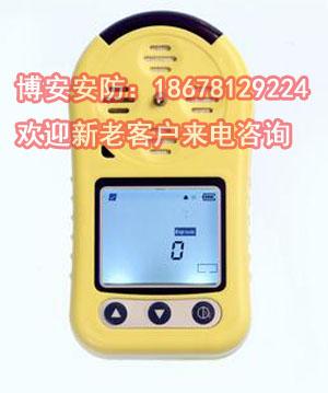 便携式丙烯腈气体检测报警仪  丙烯腈检测仪价格