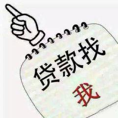 广州个人消费银行贷款放心选购