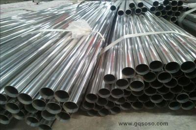 外径27mm不锈钢管子装饰管