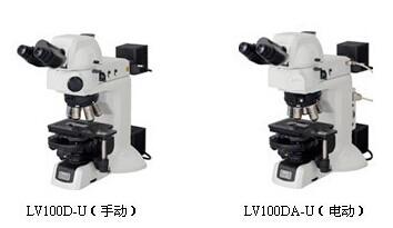 供應尼康LV100D金相顯微鏡