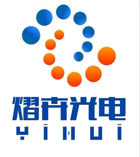 上海交通指示牌灯箱*交通指示灯箱首选上海熠卉光电*熠卉供应