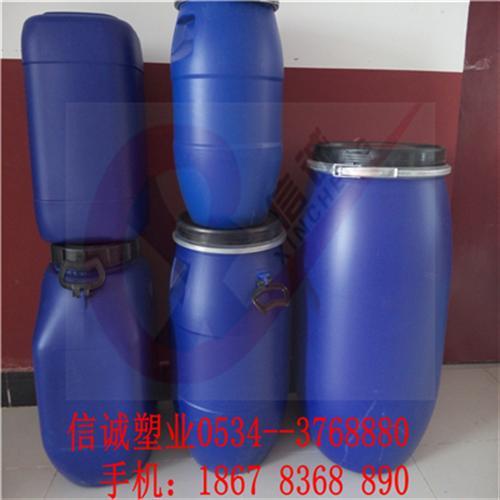 塑料桶,信诚塑业,25升方形塑料桶