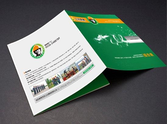 嘉定宣传册设计 嘉定折页设计公司