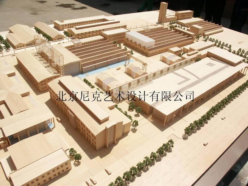 厂房沙盘模型 厂房整体规划模型