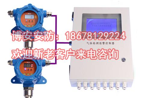 氮气浓度报警系统   氮气气体报警探头