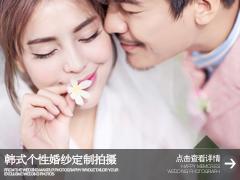 武汉幸福纪韩式婚纱摄影婚纱供应哪家专业