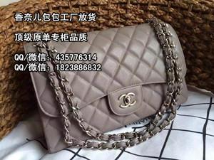 北京原单香奈儿chanel包包拿货渠道正品代购