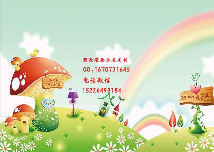 【衡阳幼儿园墙壁画游乐园墙绘】价格