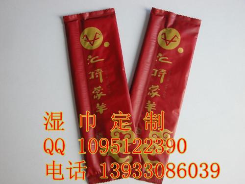 石家庄生产酒店湿巾厂家