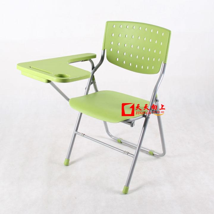 供应折叠椅培训椅办公椅特价批发