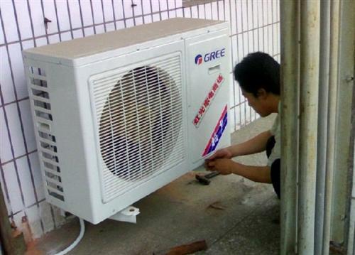 石家庄 信息标签:空调维修价格,海尔空调维修电,奥克斯