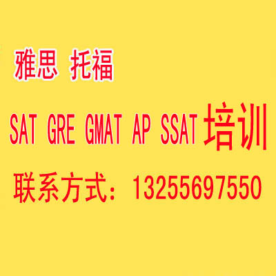 广州海珠区好的室内设计培训机构是哪家』