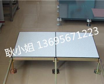 美露防静电地板 重庆铝合金地板厂家