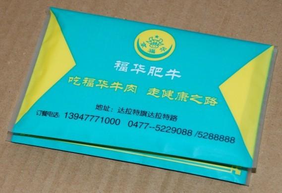 番禺供应盒抽纸巾,番禺订制烟盒纸巾,钱夹纸巾
