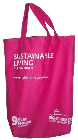 广州纸袋厂,海珠手提纸袋厂,定制广告手提袋
