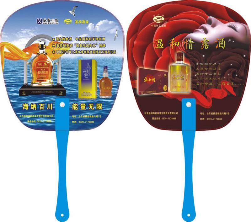 广州礼品伞订制,海珠广告伞订做,雨伞印字