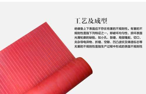 冀电品牌JD|大连10kv绝缘胶垫|电厂10kv绝缘胶垫