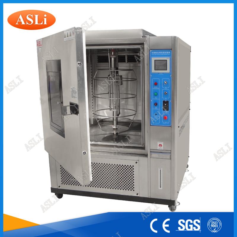 青海橡胶紫外线耐候测试设备生产厂家