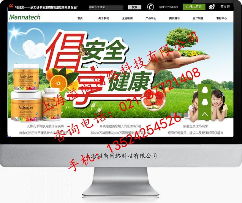 松江周边做网站做平面设计公司,松江哪里有做网站的公司