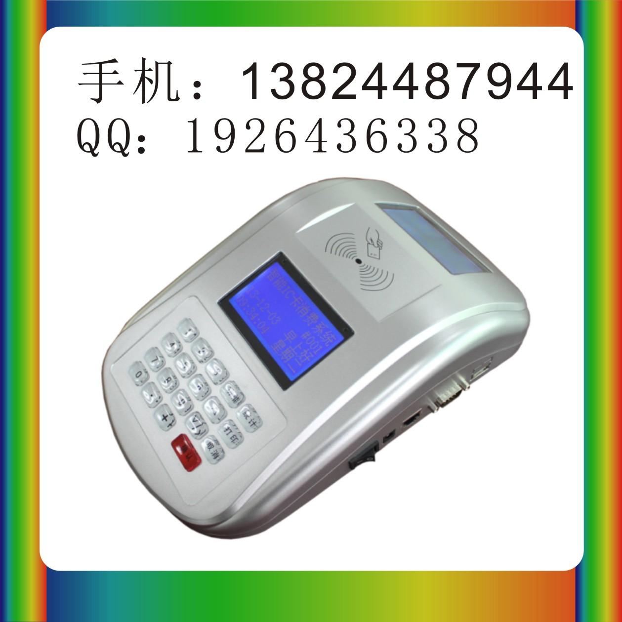 广州食堂IC卡消费机供应量大从优