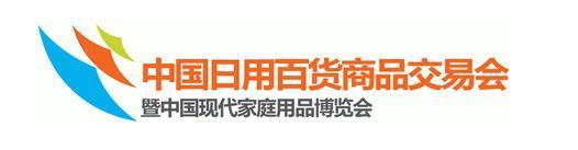 2017上海个人护理用品展