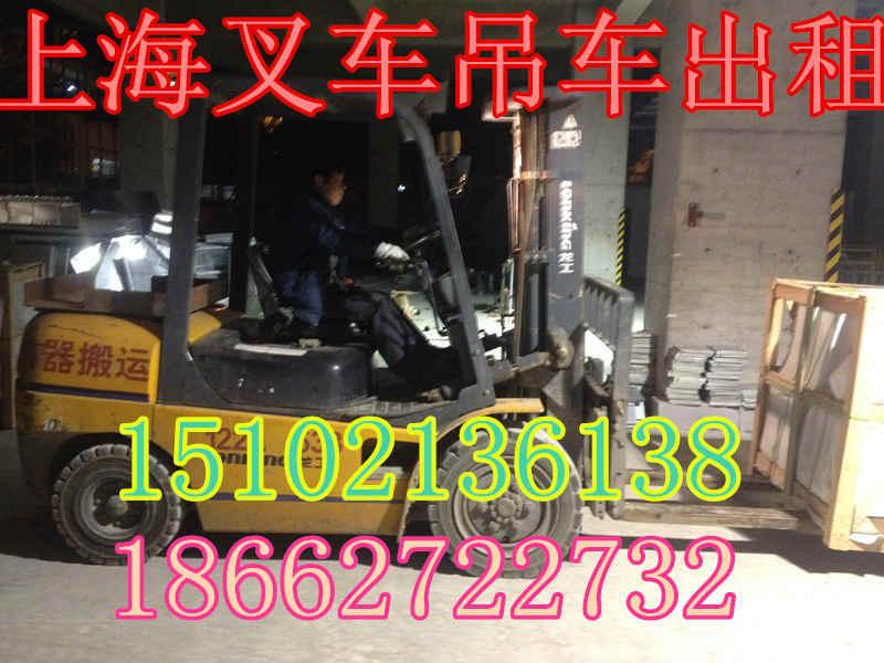 上海闵行区搬厂搬家 江川路叉车出租机械移位