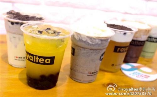 皇茶加盟,皇茶,皇茶加盟品牌