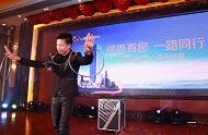 提供禅城希尔顿酒店下线仪式竟技比赛活动场