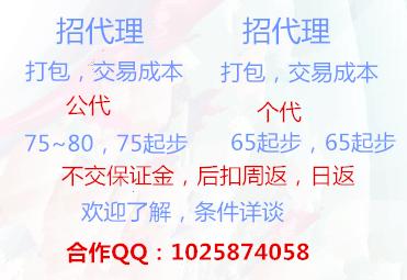 东丽区贵金属投资:现货平台招商