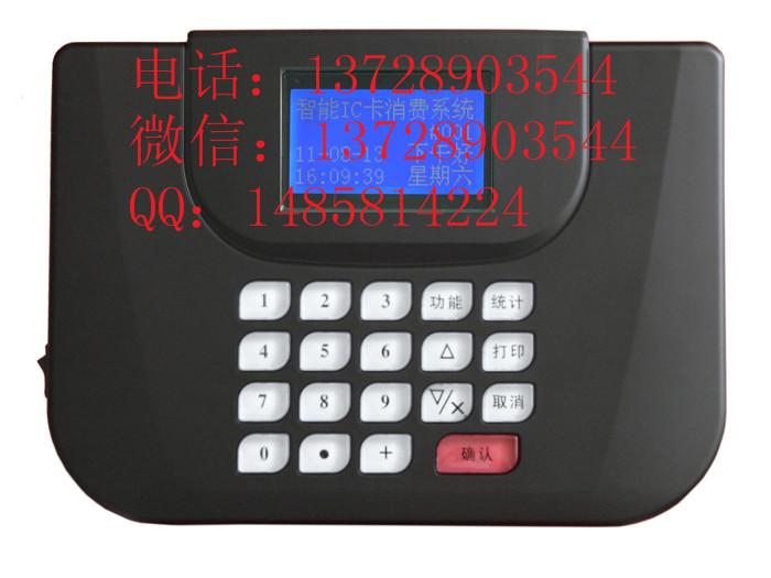 深圳韶关汕头企业食堂刷卡机网络版公司员工