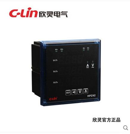 欣靈HPZ96可編程三相電力儀表電流表電壓表 AC220V