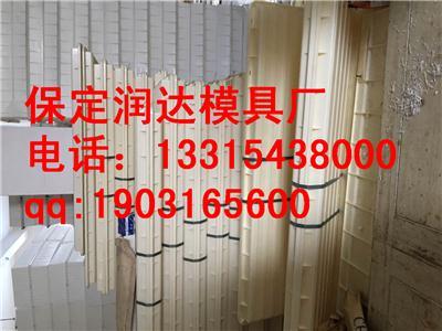 水泥柱钢丝网模具 立柱模具厂家预制件立柱