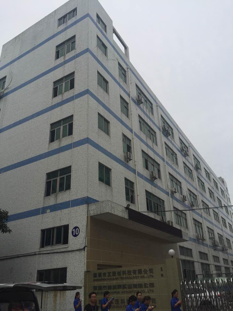 梅州市工业厂房检测鉴定机构办理中心
