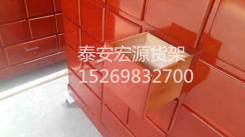 厂家直销中药柜就到泰安宏源货架厂 专业定做10多年