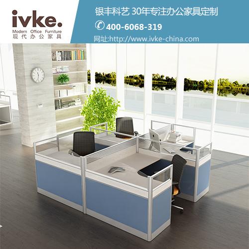 保定屏风办公桌定制生产厂家,银丰科艺脱颖而出