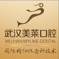 武汉最好的牙齿美白专科医院