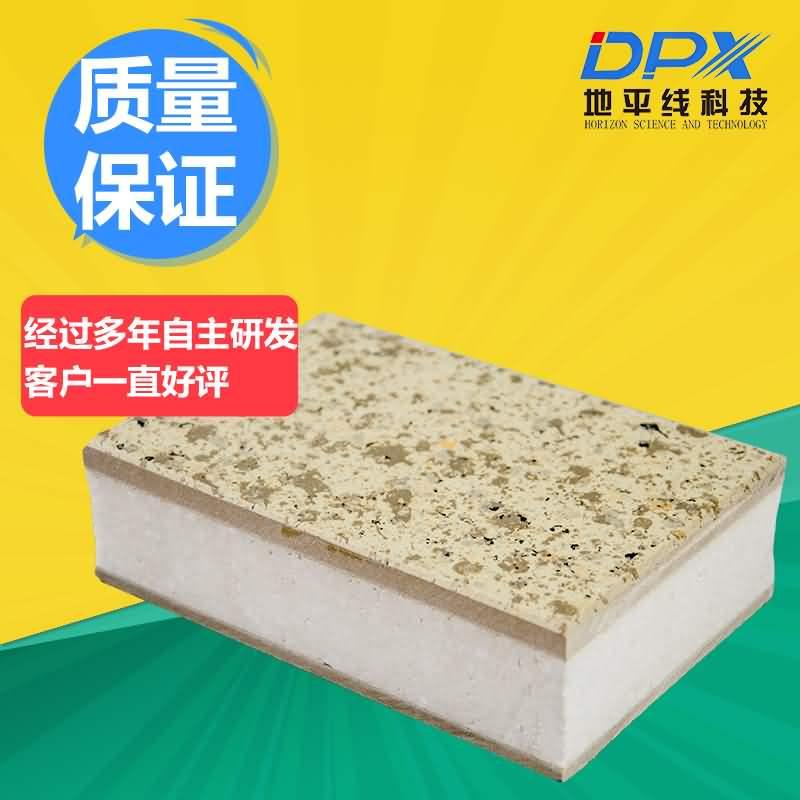 保温装饰板外墙一体板专业生产