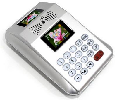 食堂刷卡消费系统