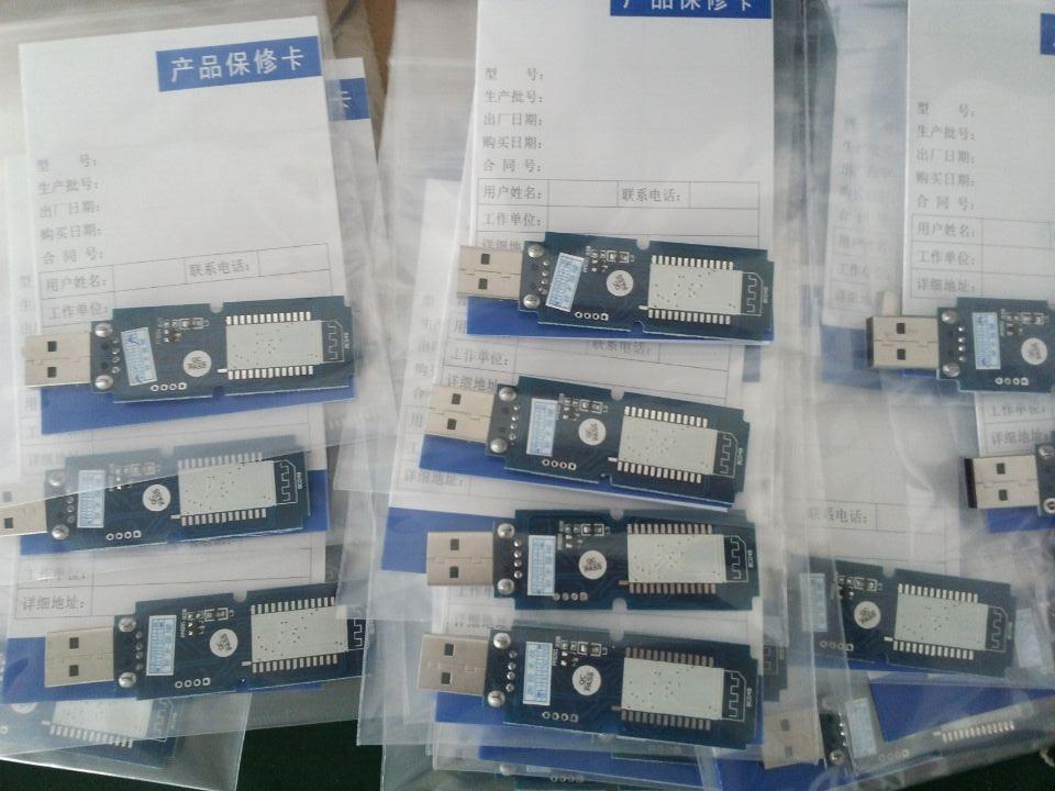 广告机一体机智慧班牌内嵌IC卡ID卡读卡器模块