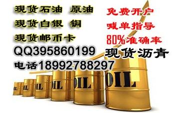 江西银源大宗商品交易中心