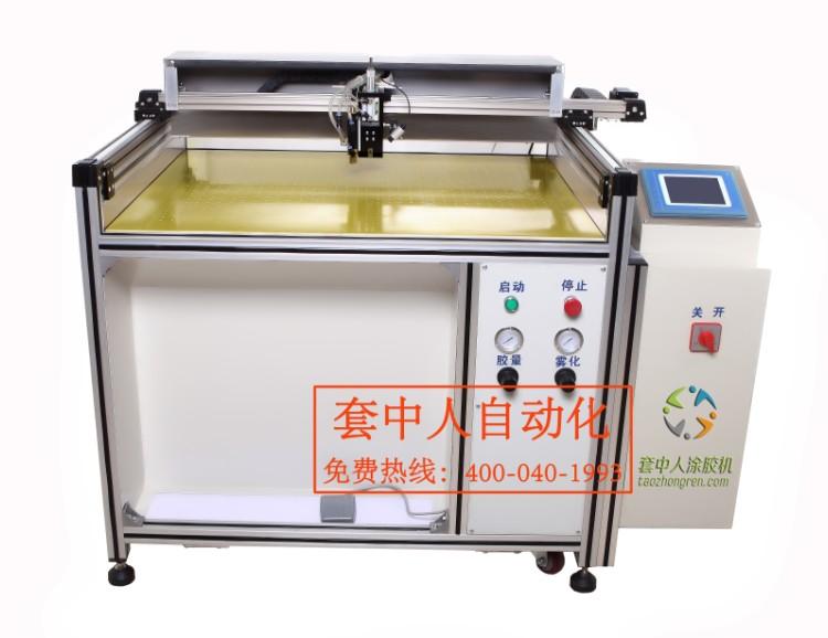 自动喷胶机(节省40%胶水)包装盒喷胶机