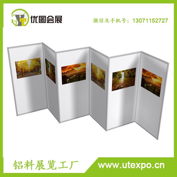 北京八棱柱书画摄影展板租赁销售