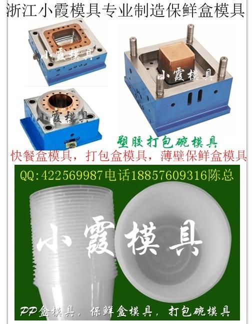 辽宁做大型1米4叉车塑料托盘模具 1米1单面仓垫板注射模具厂