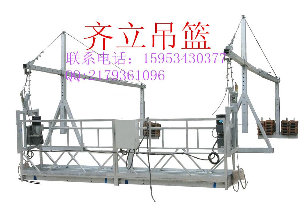 福州电动吊篮齐立吊篮及配件性价比最高