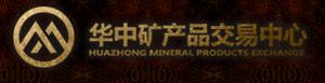 湖北华中矿交所代理产品白银沥青全国招商加
