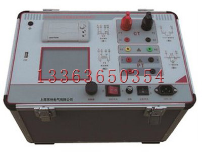 伏安特性综合测试仪 FA-103伏安特性测试仪