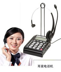 金融电销-Y3呼叫中心系统